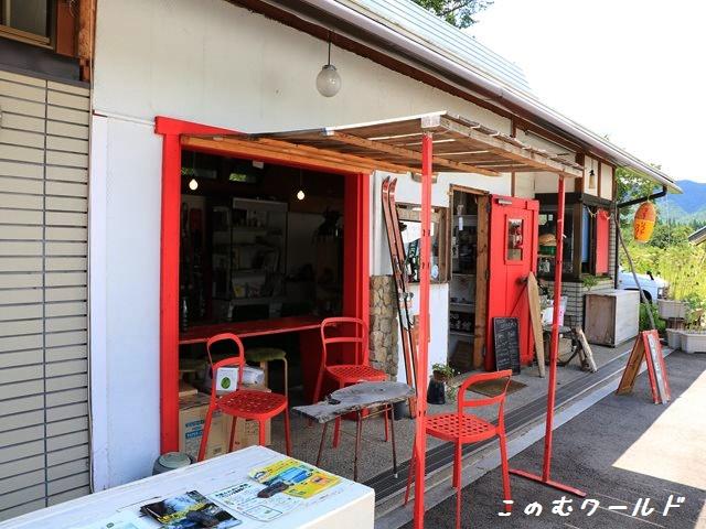 Tocoro Coffee ひるがの物産館