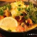 Tocoro Coffee ひるがの物産館  冬のひるがの高原の夜に行きたいカフェ【カフェ・グルメNo.9】
