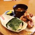 おに助 onigiribar 明宝道の駅磨墨公園内のおにぎりのお店!【カフェ・グルメNo.12】