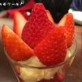 敷島珈琲店 岐阜の3品種のイチゴを使ったスイーツをいただける【カフェ・グルメNo.21】