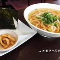 バンカレラ珈琲岐阜六条店