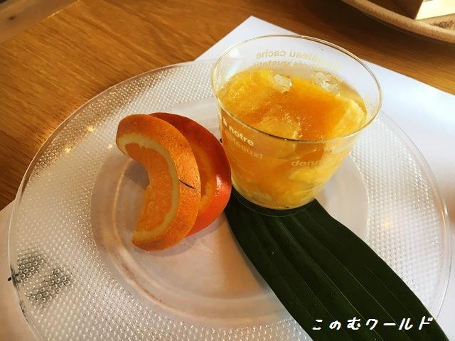 葉菜(hana)