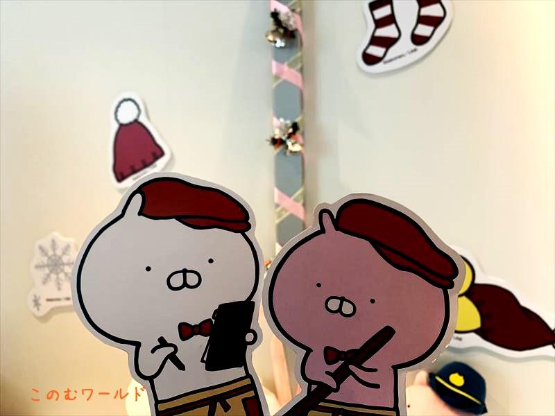 うさまるカフェ冬 名古屋