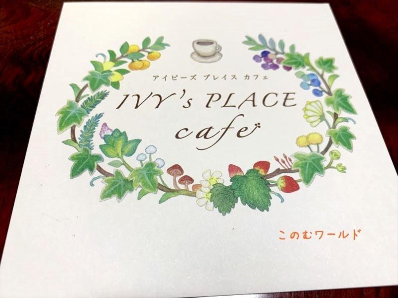 IVY'S PLACE cafe