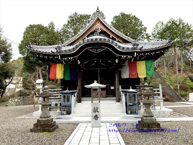 雄総山護国之寺
