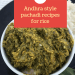 Andhra pachadi recipes collection