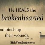 للشفاء الكتاب المقدس الآية 2