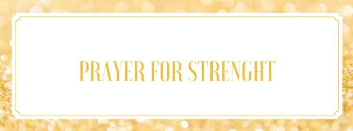молитва за сила