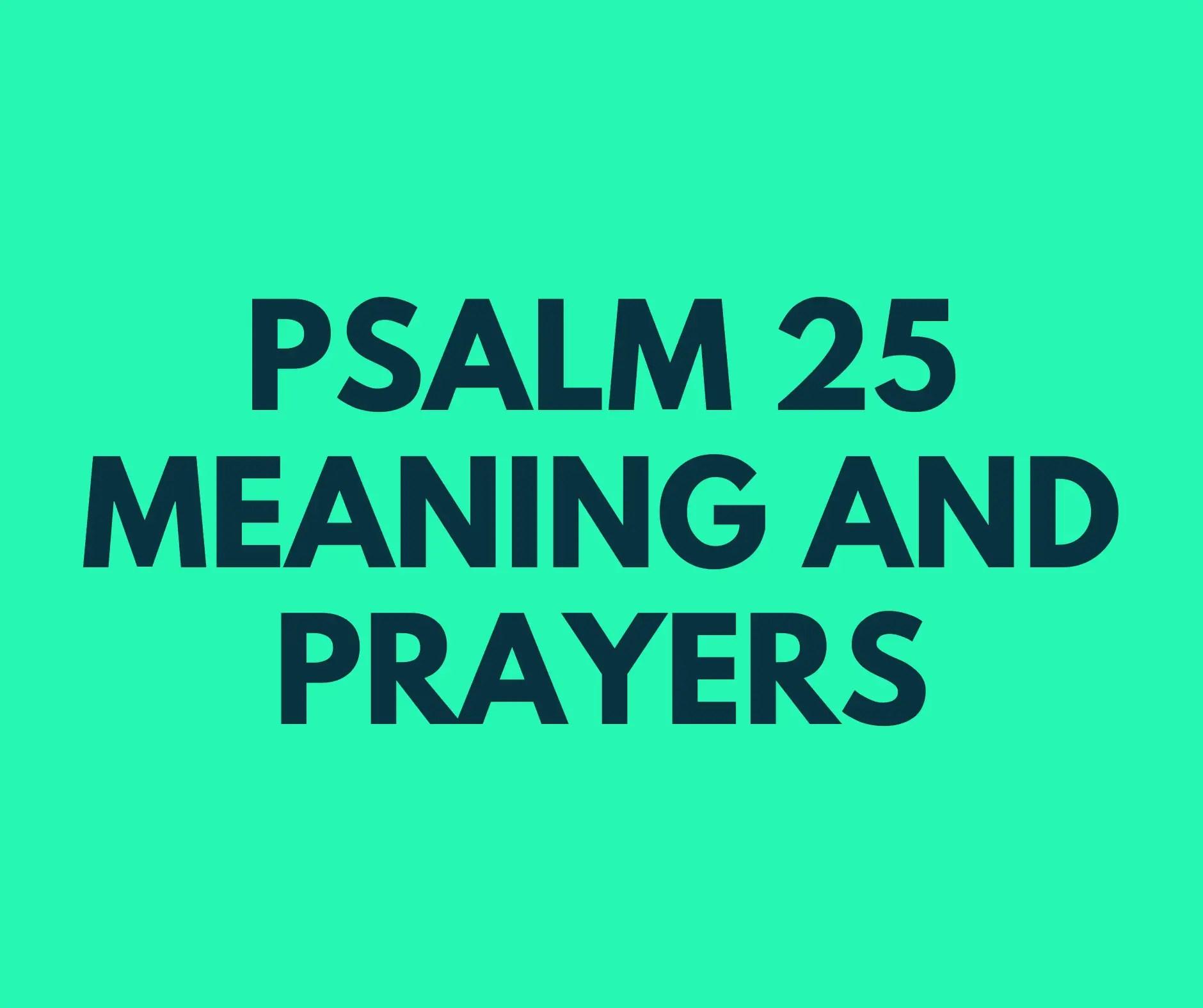 مزمور 25 معنى الآية بآية
