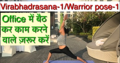 Yoga Tutorial- Virabhadrasana -1 or Warrior pose -1 for stamina , balance focus and concentration