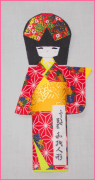 Value World: Paper Kimono Girl