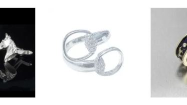 equestrian jewellery - christmas gifts