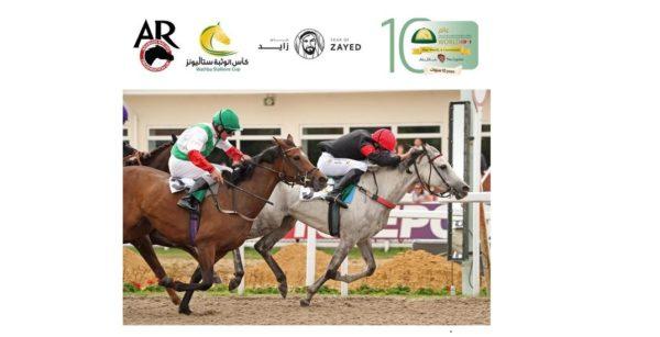 uk arabian racing organisation image to illustrate