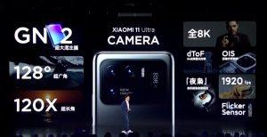 Xiaomi Mi 11 Ultra camera specs