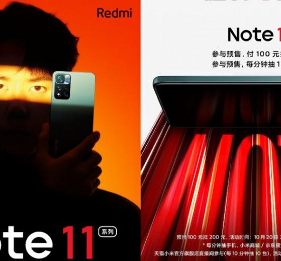 Redmi Note 11 teaser 559x520 c