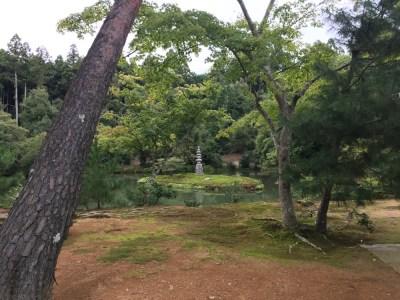 Ginkaku-Ji Garten - Kyoto