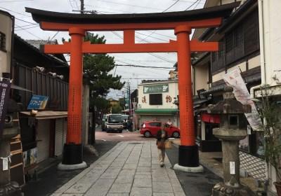 Fushimi-Inari, 1.Tor, Kyoto