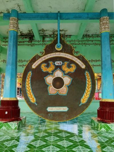 Riesiger Gong in der Shwemawdaw-Pagode