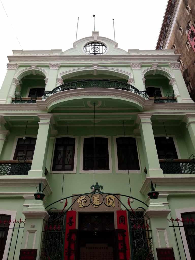 Old Colonial Building in Macau