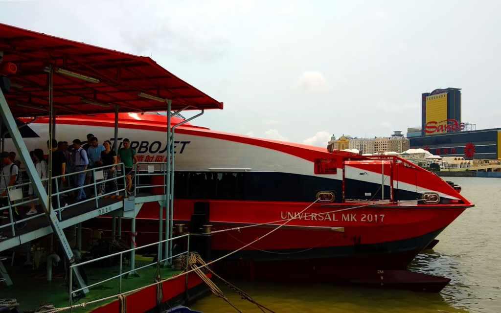 Boot von TurboJet
