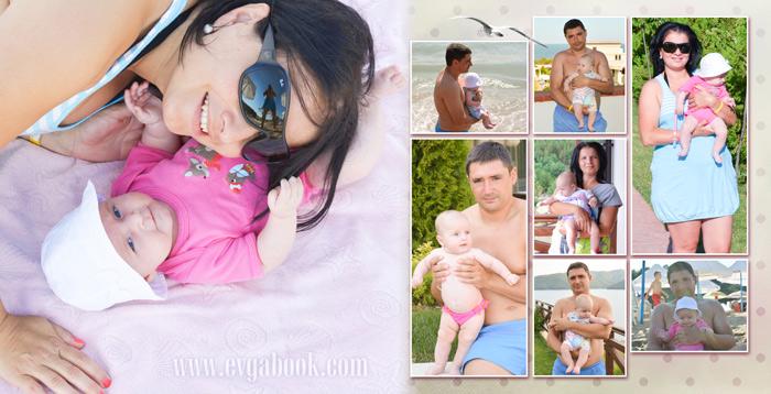 famyli-photobook5