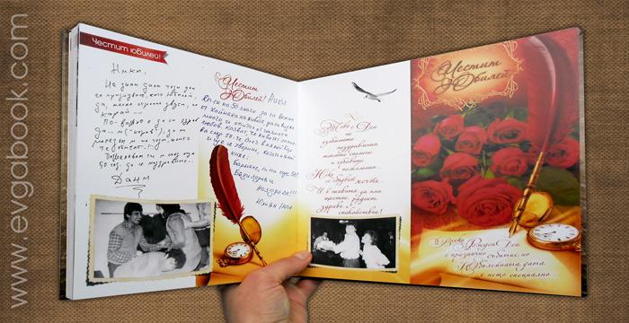 elena-book10