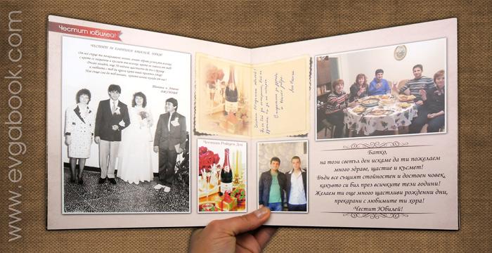 elena-book6