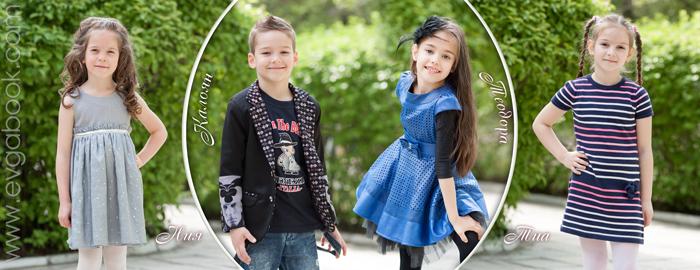 Фотокнига за детска градина Приказка – Димитровград_1