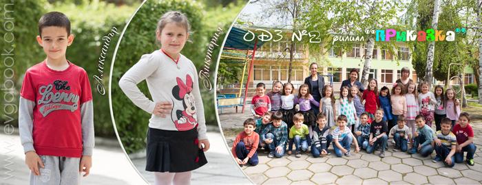Фотокнига за детска градина Приказка – Димитровград_7