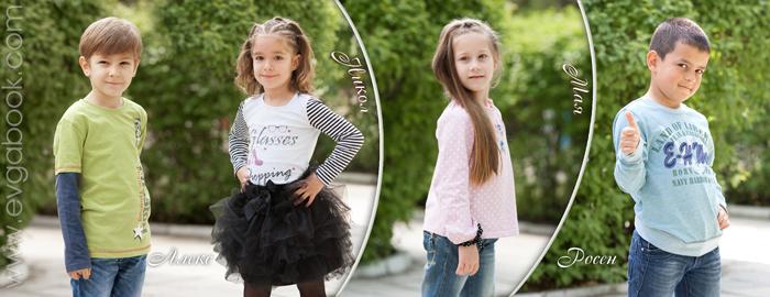 Фотокнига за детска градина Приказка – Димитровград_3