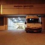 Τρίκαλα Νοσοκομείο