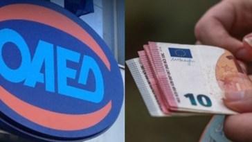 νέα έκτακτη ενίσχυση των 400 ευρώ