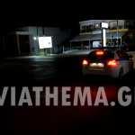 Αστυνομία Χαλκίδα Ειδήσεις Ρομά πάρτυ