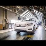 Volvo Ηλεκτρικά Αυτοκίνητα