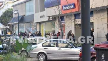 Χαλκίδα Συνοστισμός έξω από τράπεζες και υπηρεσίες