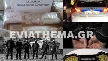 Επιχερίρηση Ελληνική Αστυνομία ΟΠΚΕ ΕΥΒΟΙΑΣ