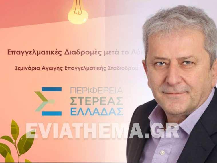 ΚΩΣΤΑΣ_ΓΑΛΑΝΗΣ_ΠΙΞΙΔΑ