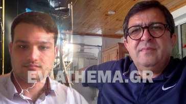 Γιάννης Παπακωνσταντίνου συνέντευξη στο eviathema.gr