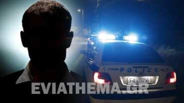 Συλλήψεις, Ναρκωτικά, Αστυνομία Εύβοια Νέα - Eviathema.gr