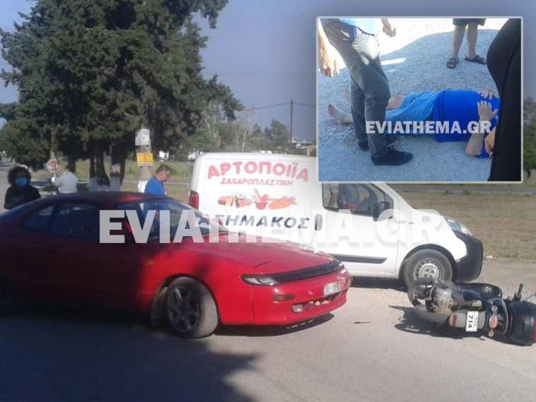 ΤΡΟΧΑΙΟ ΑΤΥΧΗΜΑ ΝΕΚΡΟΤΑΦΕΙΟ ΕΡΕΤΡΙΑΣ