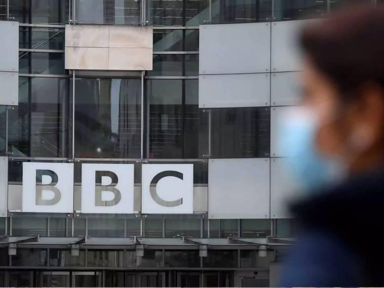 BBC πΛΑΝΟ