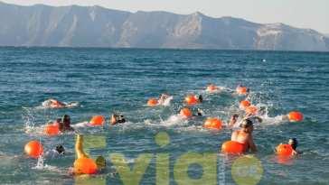 πρόγραμμα του Αυθεντικού Μαραθωνίου Κολύμβησης
