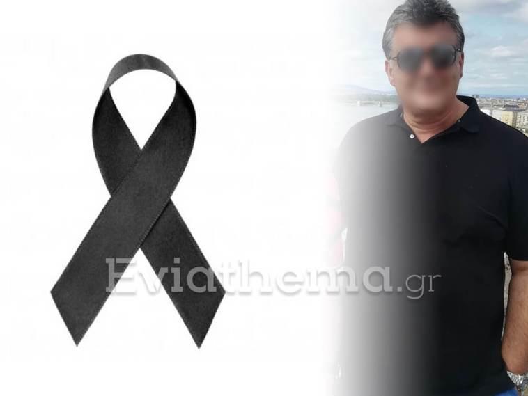Αφράτι Αυτοκτόνησε 56χρονος