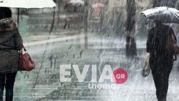 ισχυρές βροχές στην Εύβοια