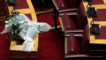 Φώφη Γεννημάτα: κλειστή η Βουλή