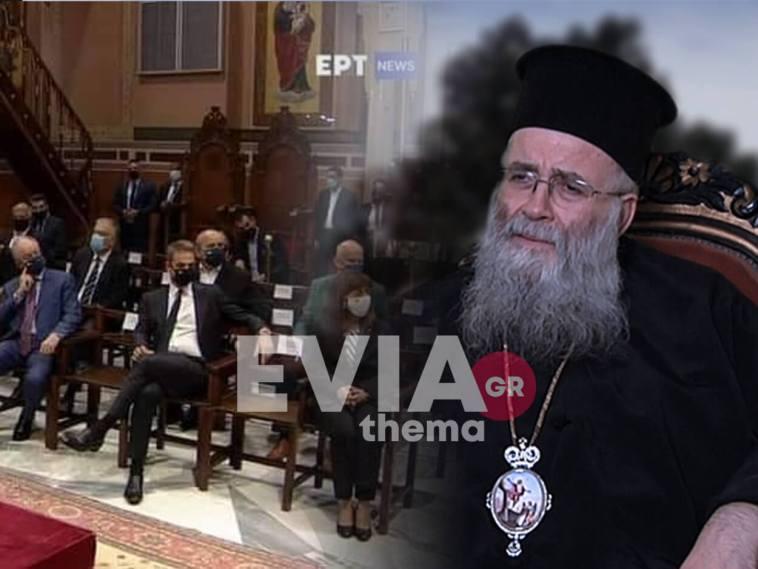 Μητροπολίτης Προικοννήσου Ιωσήφ