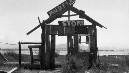 Mudflat Store http://blog.sfgate.com/thebigevent