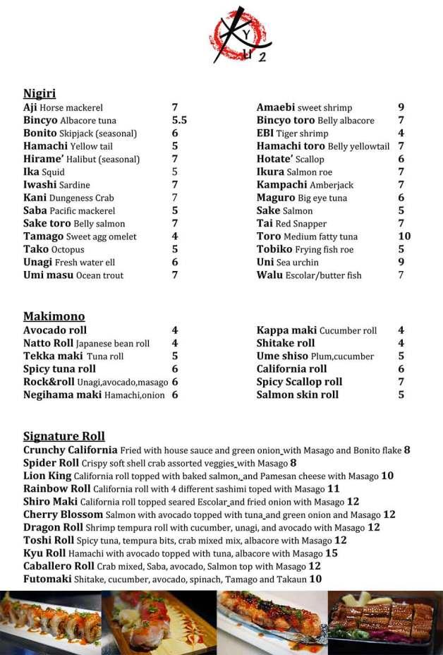 KYU2-dinner-Menu-2