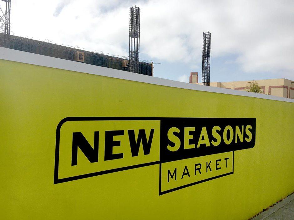 emeryville-public-market-new-seasons