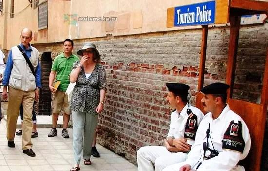 foto-kurenie-v-egipte-shtrafyi